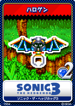 File:Sonic the Hedgehog 3 - 07 Batbot.png