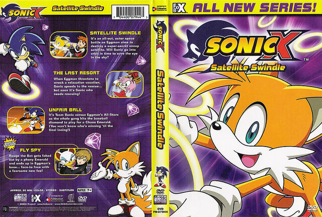 File:Sonic X 3.jpg