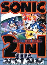Sonic 2 in 1 Game Gear