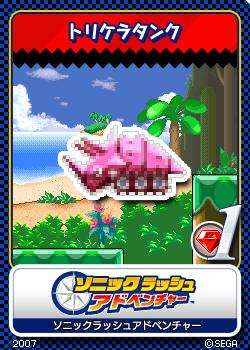 File:Sonic Rush Adventure 04 Torikeratanku.png