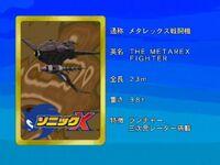Sonicx-ep72-eye2
