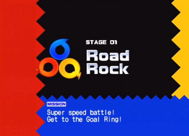 File:Road Rock v1.png