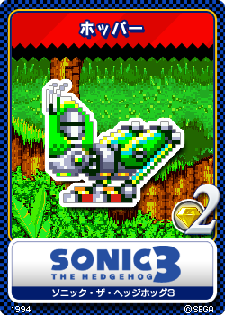 File:Sonic the Hedgehog 3 - 06 Mantis.png
