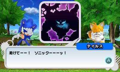 File:Sonic-Generations-7.jpg