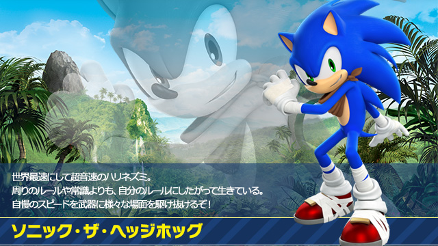 File:Profile SBRoL Sonic.jpg