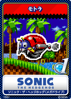 File:Sonic the Hedgehog (16-bit) 01 Motobug.png