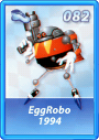 File:Card 082 (Sonic Rivals).png