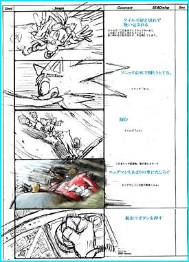 File:ZGCG13.jpg