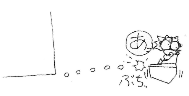 File:Sketch-IceCap-Zone-Elavator-II.png