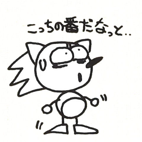 File:Sketch-Sonic-VI.png