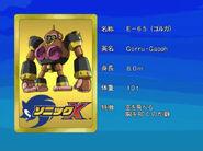 Sonicx-ep18-eye2