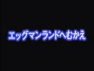 JP OVA part 1