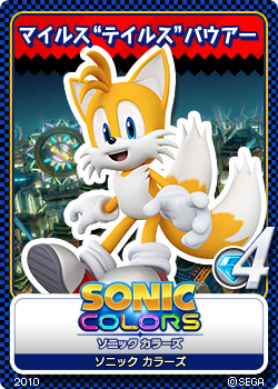File:Sonic Colors 14 Tails.png