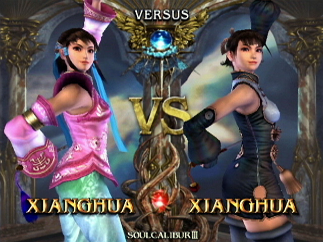 File:Xianghua SCIII vs screen.jpg