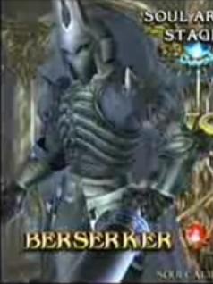 File:Berserkersc3.jpg