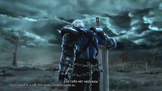 File:Demon Sanya Battle 17.jpg