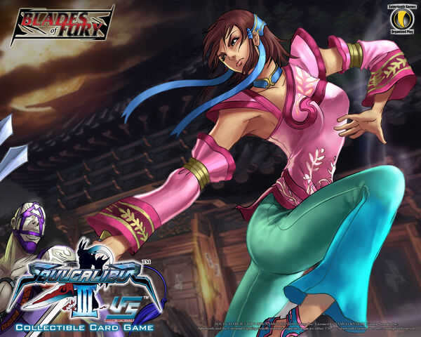 File:Xianghua SC UFS Wallpaper 01.jpg