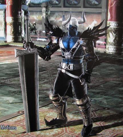 File:Demon Sanya SC4 01.JPG