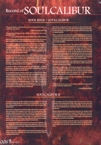 File:Soul Calibur New Legends Of Project Soul 008.JPG