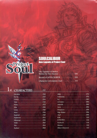 File:Soul Calibur New Legends Of Project Soul 004.JPG