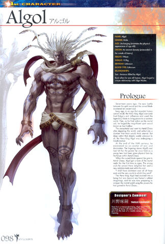 File:Soul Calibur New Legends Of Project Soul 098.JPG