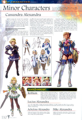 File:Soul Calibur New Legends Of Project Soul 110.JPG