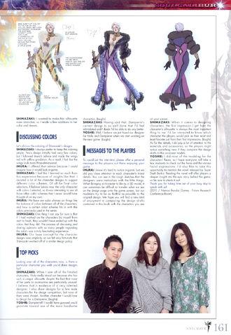 File:Soul Calibur New Legends Of Project Soul 161.JPG