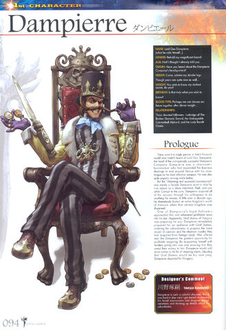 File:Soul Calibur New Legends Of Project Soul 094.JPG