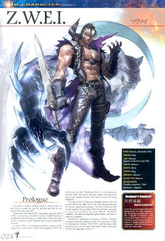 File:Soul Calibur New Legends Of Project Soul 024.JPG