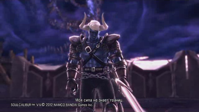 File:Demon Sanya Battle 34.JPG