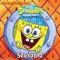 Thumbnail for version as of 09:49, November 11, 2011