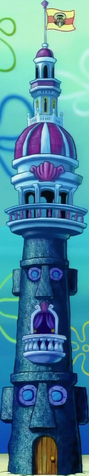 File:Squilliams House.png