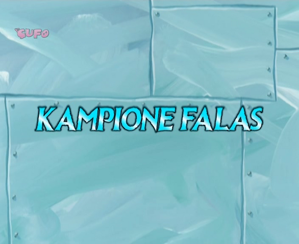 File:S8E18a title card (Albanian).png