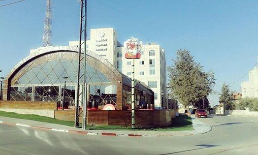 File:Krusty Krab (West Bank) after construction.jpg
