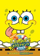 The SpongeBob SquarePants Movie Japanese DVD re-release