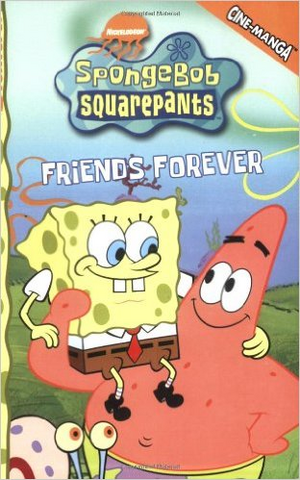 File:FriendsForever.png