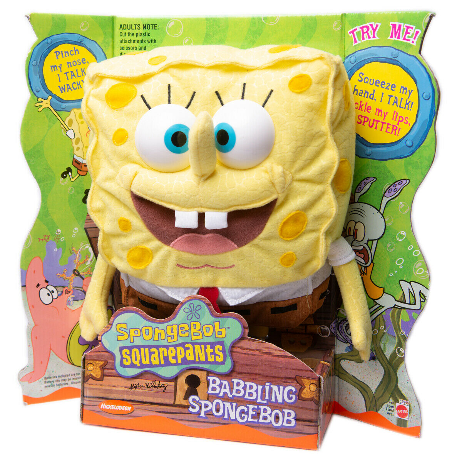 File:Babblingspongebob.jpg