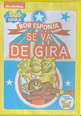 Thumbnail for version as of 06:07, January 12, 2015