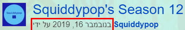 File:Hebrew.png