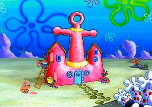 Mr. krabs house