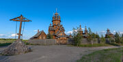 Wooden monastery of All Saints
