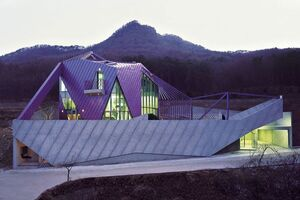 Urple Hill House Korea KHM Architects
