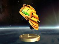 Gunship Trophy