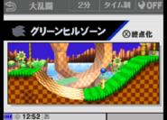 SSB4-Green Hill Zone Select Screen 002