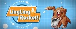 LingLingRocket! SC2 Logo1