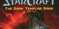 StarCraft: The Dark Templar Saga: Twilight