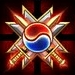 File:PCRoom50Wins SC2 Icon1.jpg