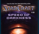StarCraft: Speed of Darkness