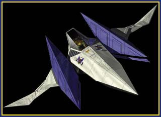 Archivo:Arwing 64.jpg