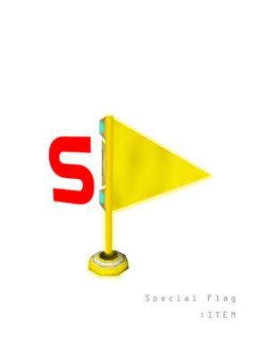 Archivo:Normal specialflag.jpg